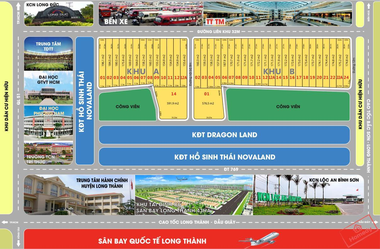 Airport Center 1